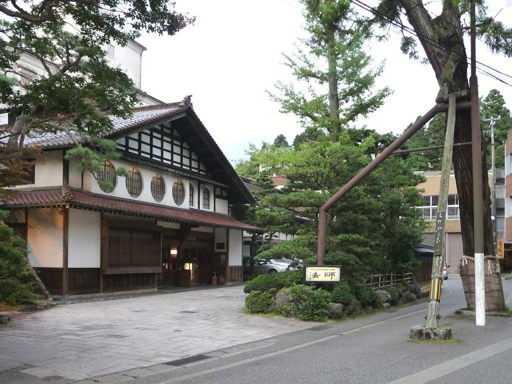 1280px-Hoshi_Ryokan