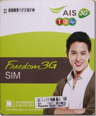 AIS Freedom 3G SIM