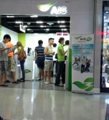 AISターミナル21携帯ショップの様子