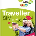 AISの旅行者用SIM TRAVELLER SIM 1-2-Call