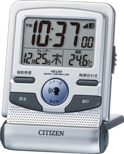 citizenclock1