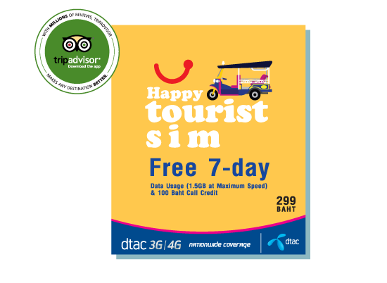 「Happy Tourist SIM」