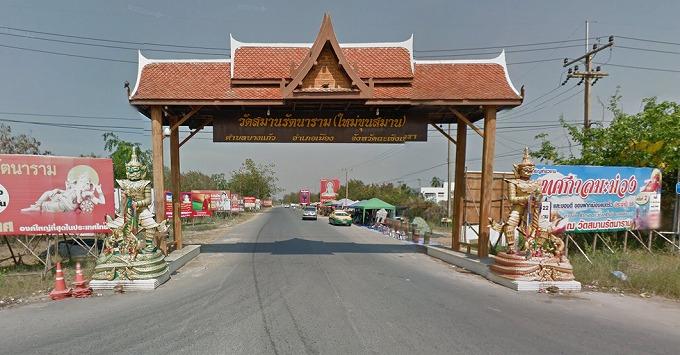 Wat Samanratanaram1
