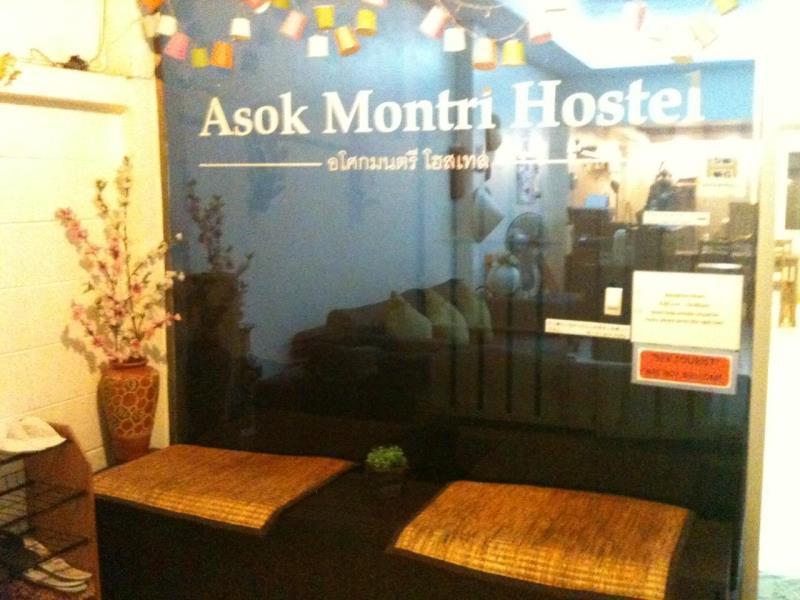 asoke_montri_hostel5