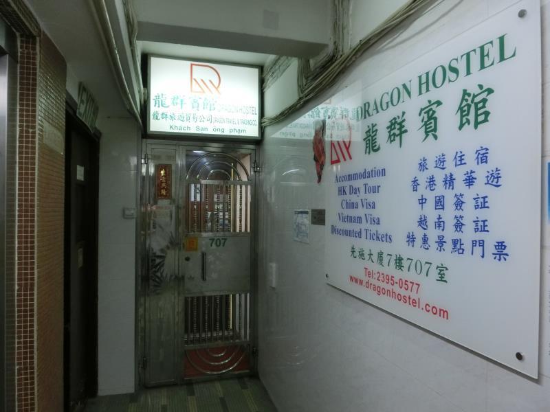 dragon-hostel-hong-kong1