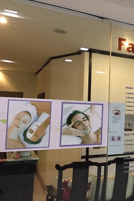 facemassage1
