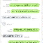 日本で使っているSIMフリーiPhoneをAIS SIMで使ってみて、どうなる?