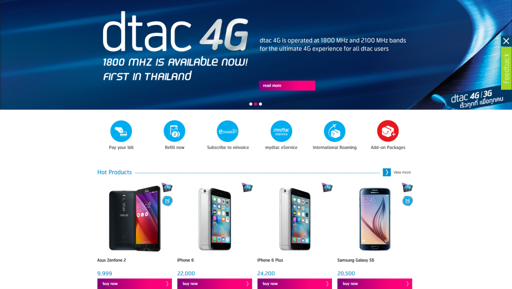 DTACのホームページ