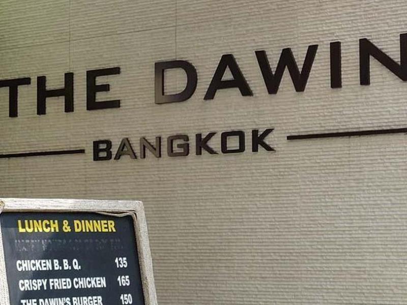 the-dawin-bangkok-hotel4