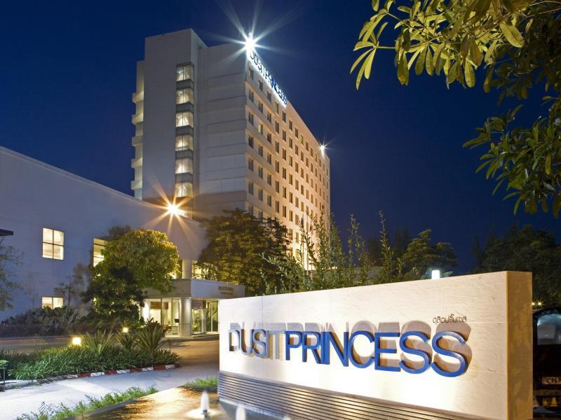 dusit-princess-korat-hotel1