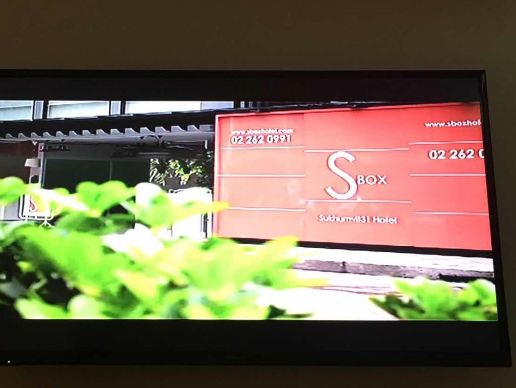 s_sukhumvit_suites_hotel1